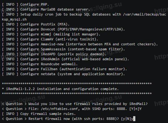 使用iRedMail在Ubuntu 20.04上快速搭建邮件服务器