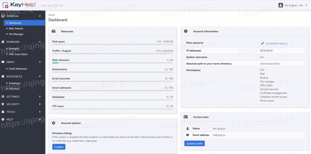KeyHelp面板的主机用户界面