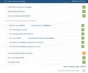 Mail-tester邮件测试